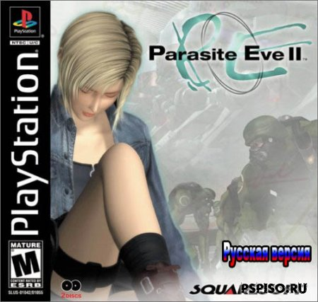 Parasite Eve 2 (RUS) [PS1]