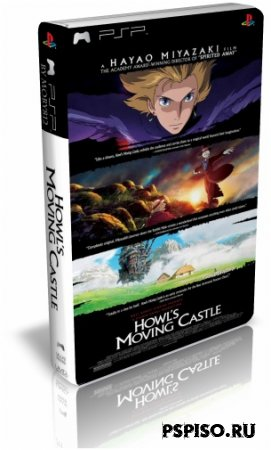 [Anime] Howl's Moving Castle [DVDRip]