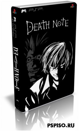[Anime] Death Note [DVDRip]