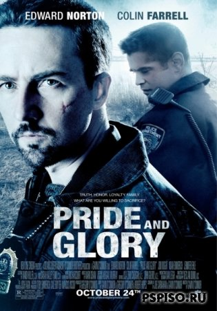 Гордость и слава / Pride and Glory (2008/DVDSCR)