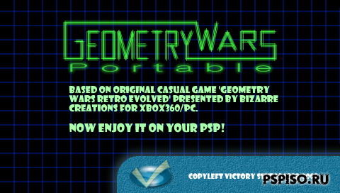Geometry Wars Portable v0.7