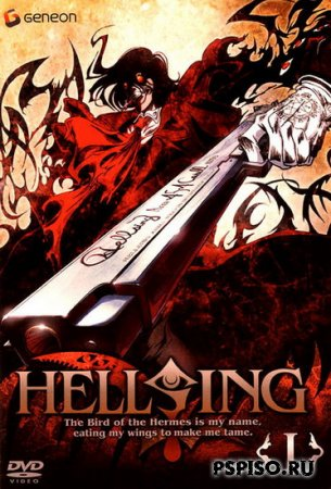 Хеллсинг OVA 1 / Hellsing Ultimate (RUS/2006)