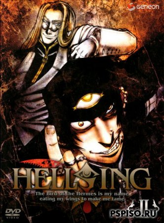 Хеллсинг OVA 2 / Hellsing Ultimate (RUS/2006)