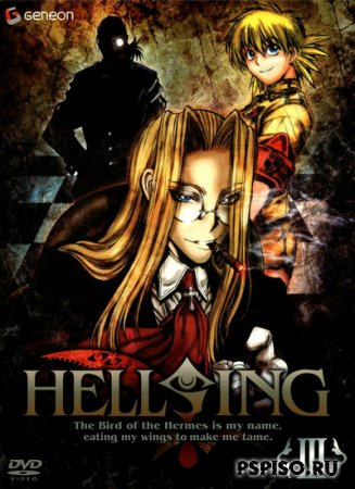 Хеллсинг OVA 3 / Hellsing Ultimate (RUS/2007)