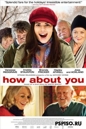 � ��� ������ ����? / How About You (2007/DVDRIP)