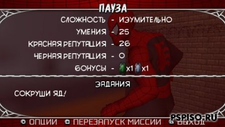Spider-Man: Web of Shadows ( ������� ������)