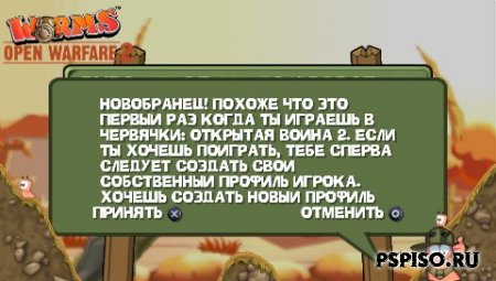 Worms Open Warfare 2 RUS