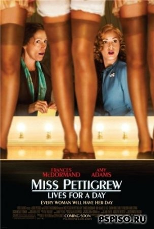 ���� �������� / Miss Pettigrew Lives for a Day