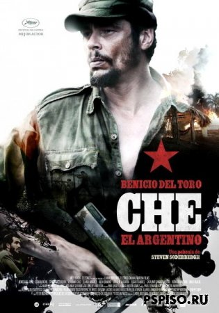 ��: ����� ������ / Che: Part One (2008) DVDRip