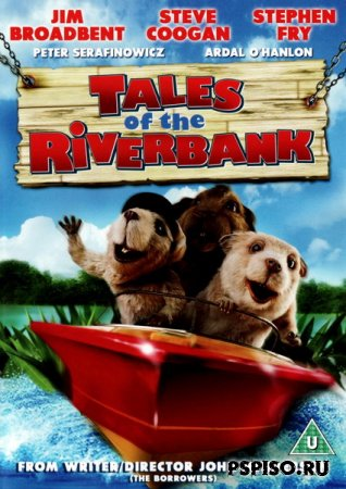 ��������� ������ / Tales of the Riverbank (2008) DVDRip