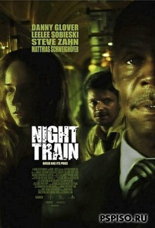 ������ ����� / Night Train (2009) [DVDRip]