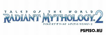 Tales of the World: Radiant Mythology 2 - JPN