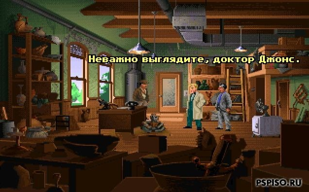 Indiana Jones And The Fate Of Atlantis [1992/Rus]