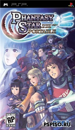 Phantasy Star Portable (ENG) [DEMO]