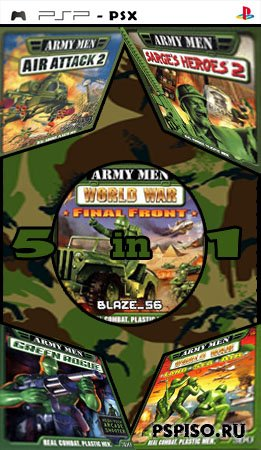 Army Men 5in1 [PSX][RUS]