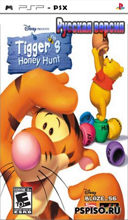 Tigger's Honey Hunt [PSX] [RUS]