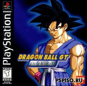 DragonBall GT Final Bout
