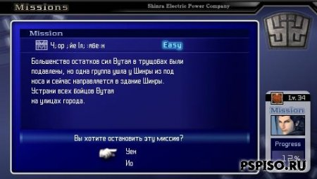 Crisis Core - Final Fantasy VII (RUS) - игры нa psp, одним файлом, одним файлом, программы.