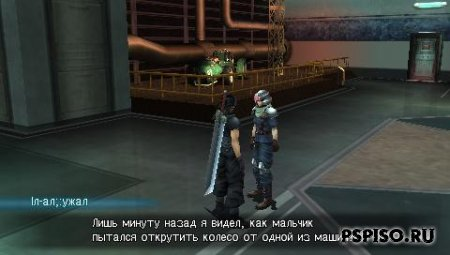 Crisis Core - Final Fantasy VII (RUS) - темы, игры нa psp, скачать psp, игры.