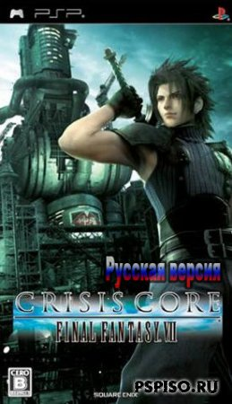 Crisis Core - Final Fantasy VII (RUS)