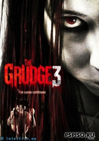 ��������� 3 / The Grudge 3