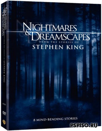 ������� � �������� ������� ����� / Nightmares and Dreamscapes: From the Stories of Stephen King