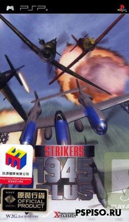 Strikers 1945 Plus - ENG