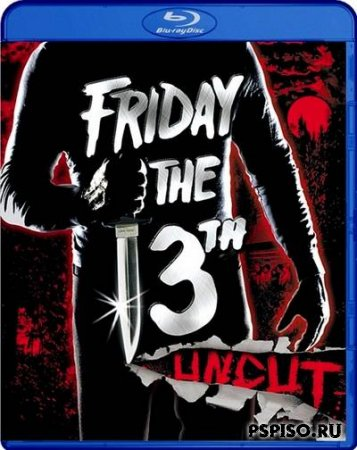 Пятница 13-е / Friday the 13th (1980) BDRip