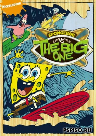 Губка Боб против Громадины / SpongeBob vs. the Big One (2009)