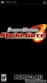 Dynasty Warriors: Strikeforce [DEMO]