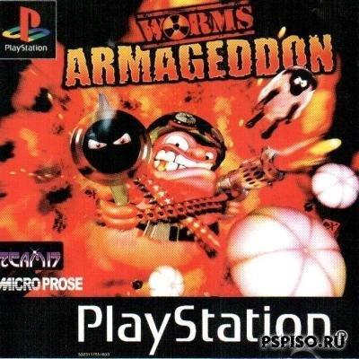 Worms Armageddon [RUS]