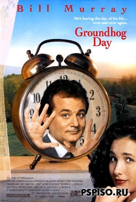 День сурка / Groundhog Day (1993)  [DVDRip]