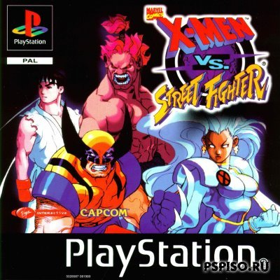 X-Men vs. Street Fighter (PSX)