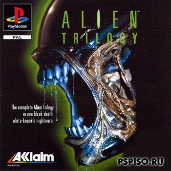Alien Trilogy [RUS]