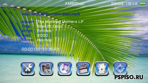 XMBShell v1.00 [Homebrew]