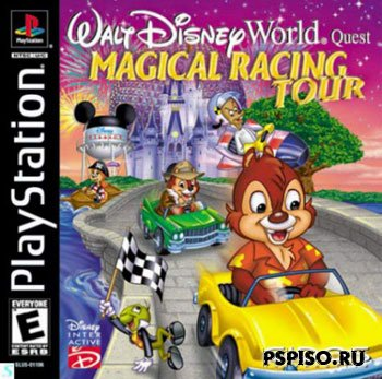 Disney World Quest - Magical Racing Tour [Rus] [PSX]