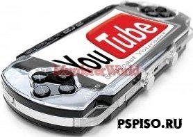 Ultimate PSPTube 2.0