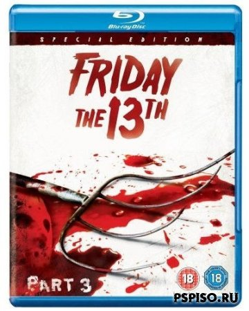 Пятница 13 Часть 3 / Friday the 13th Part III BDRip