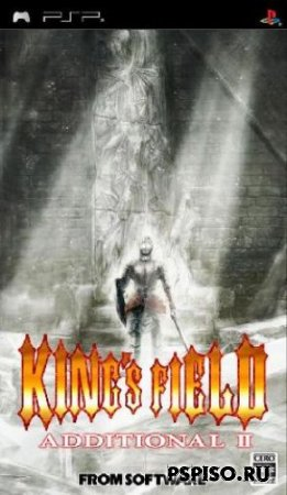 King's Field: additional II [FULL]