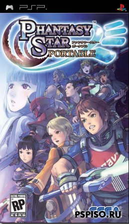 Phantasy Star Portable USA