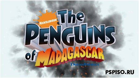 Пингвины Мадагаскара / The Penguins of Madagascar (1 сезон/BDRip/2008)