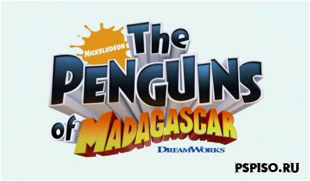 Пингвины Мадагаскара / The Penguins of Madagascar (2008) DVDRip Сезон 1