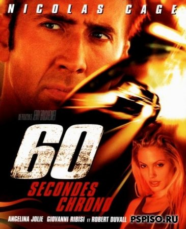 Угнать за 60 секунд  Gone in Sixty Seconds [DVDRip]