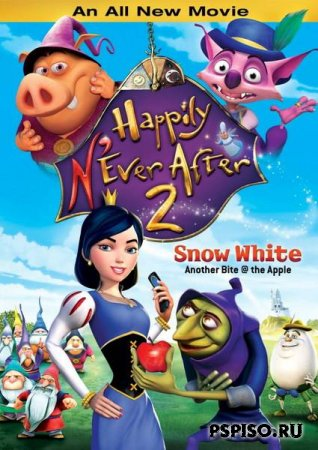 ����� ����������� ������� 2 / Happily N`Ever After 2 (2009) DVDRip