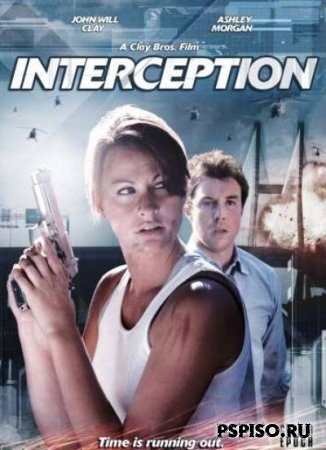 Перехват / Interception (2009) DVDRip