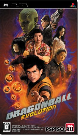 Dragon Ball Evolution - JPN