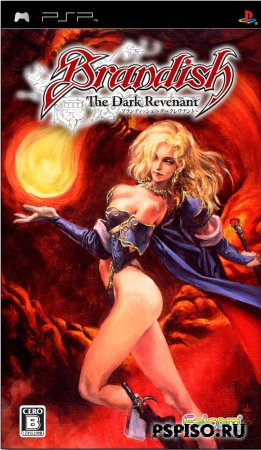 Brandish: The Dark Revenant