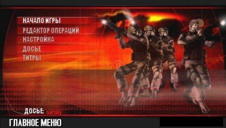 Syphon Filter : Combat OPS [RUS]