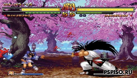 Samurai Shodown Anthology - EUR