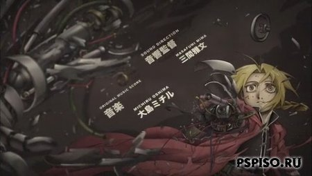 Fullmetal Alchemist: The Movie - Conqueror of Shambala
